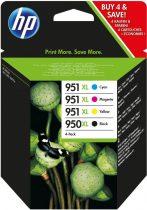 950XL/ 951XL (C2P43AE) HP eredeti Multipack tintapatron