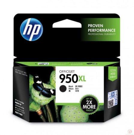 950XL Bk (CN045AE) HP eredeti tintapatron