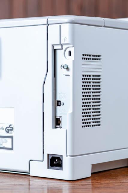 Epson M300 ultratakarékos nyomtató USB és LAN csatlakozója