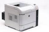 Nyomtass olcsón! M602dn HP LaserJet nyomtató