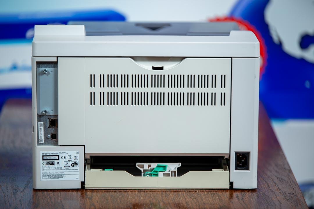 Nyomtass olcsón! P2135DN Kyocera hálózati lézernyomtató