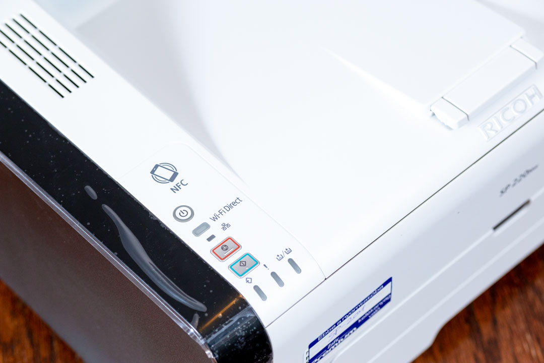 Ricoh SP220Nw olcsó irodai nyomtató gombok